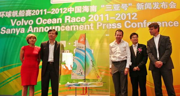 Team Sanya in Volvo Ocean Race